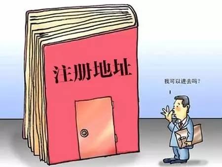 上海注册对公司法人有什么要求?